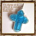 Lourdes-04-1