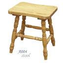 送料無料 アトリエスツール atelier stool カントリー パイン材