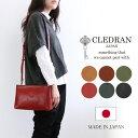 【クーポン利用不可】クレドラン CLEDRANバッグ