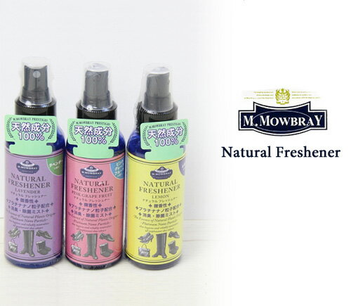 【返品・交換1回無料】M.MOWBRAY M.モ...の商品画像