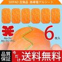 【スーパーセール特別価格!】SIXPAD Abs Fit シックスパッド 【アブズフィット/アブ