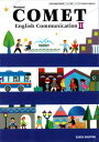 COMET English Communication2 [平成30年度改訂] 高校用 文部科学省検定済教科書 [コ2342] 数研出版
