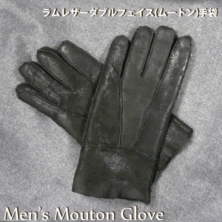 ラムレザーダブルフェイス(ムートン)手袋(プリント)(メンズ)[羊革][本革][グローブ][紳士]