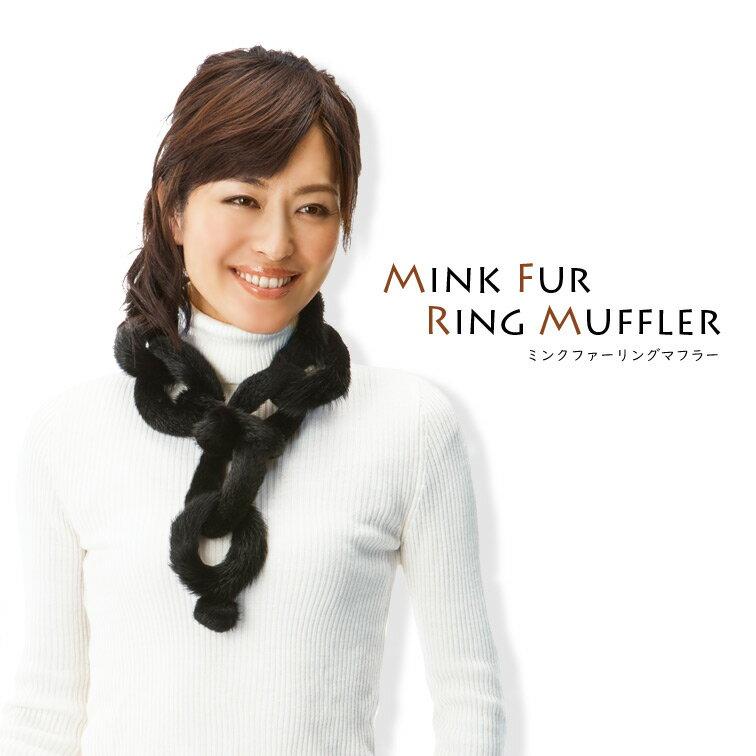 ミンクファーリングマフラー[毛皮][婦人][レディース][アクセサリー][特価]
