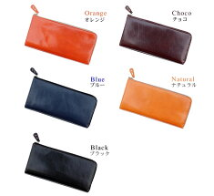 MODEL515ZipperLongWallet�ڥ����ꥢ�ܳסۥ��åѡ���󥰥�������å�