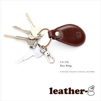 義大利皮革鑰匙扣鑰匙圈男式女式雙禮物陣亡將士紀念日智慧鑰匙