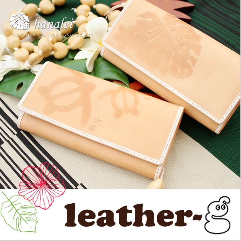財布 レディース 【ハワイ 柄】長財布 女性用 サイフ wallet【長サイフ 女性 la…...:leather-g:10000449