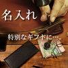 レディース財布のイメージ