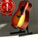 【P5倍 24日 全品Pアップ】 ギタースタンド 軽量 シンプル 省スペース スタンダード エレキギター ベースギター アコースティックギター フォークギター クラシックギター