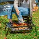 グリルスタンド テーブル キャンプ アウトドア スチールテーブル 折りたたみ 網 BBQ バーベキュー バーベキュースタンド 焚き火台 五徳 直火 調理台 コンパクト 便利 グッズ キャンプ用品 キッチンテーブル 折りたたみテーブル