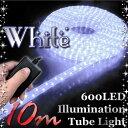 クリスマス イルミネーション LED 10M 600球 3芯タイプ ホワイト/白 チューブライト/ロープライト/防水/屋外/屋内/店舗/家庭/イルミ/送料無料/...