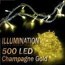 イルミネーション LED ストレート 防水 500球 25m 点滅8パターン シャンパンゴールドクリスマス/ハロウィン/店舗/家庭/ガーデンイルミ/…