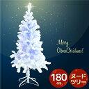 クリスマスツリー 180cm ヌードツリー ホワイト ホワイ...
