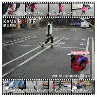 フラッシュローラー子供用2輪LED光るサイズ調整可能19〜24cmピンクレッドブルーブラックローラースケートローラーシューズ脱着式二輪安定キッズ男の子女の子送料無料_@a242