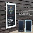 ブラックボード 片面 黒板 壁掛け アンティーク塗装仕上げ 木製 3色 白 茶 青 ナチュラル ウッド インテリア おしゃれ 店舗 玄関 部屋 メッセージボード ウェルカムボード メニューボード お絵かきボード チョーク 送料無料 _@a760