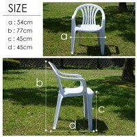 ガーデンチェアホワイトスタッキングチェア軽量2.8kg耐久性良1脚屋外キャンプアウトドアキャンプチェアガーデン家具椅子/いす/イス_86122