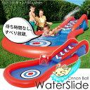 プール すべり台 子供用 家庭用プール 滑り台 的付き ウォータースライダー 大型遊具 ビニールプール ファミリープール おもちゃ キッ…