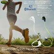 イヤホン Bluetooth ブルートゥース ワイヤレス/ヘッドホン/選べる2色/ジョギング/ランニング/スポーツ/iPhone/Android/スマホ/手ぶら/送料無料/@a573 【10P03Sep16】