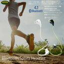 ブルートゥース ワイヤレス ヘッドホン ジョギング ランニング スポーツ