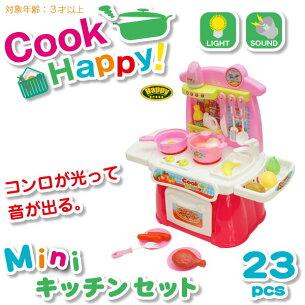 おもちゃ ままごと キッチン オーブン
