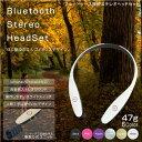 ヘッドセット bluetooth 4.0対応 ワイヤレス USB充電 ハンズフリー 6色 エルゴノミクスデザイン ネックバンド ブルートゥース スマホ スマート...