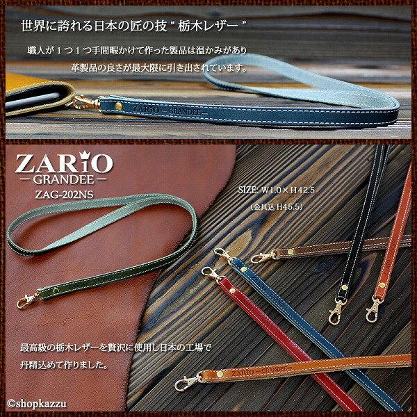 ZARIO-GRANDEE- ザリオグランデ ...の紹介画像3