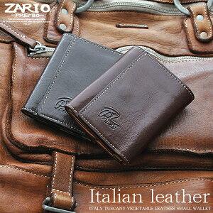 ZARIO-PREMIO- ザリオプレミオ 三つ折り財布 メンズ 牛革を使用したデザイン、機能性ともに優れた使いやすい小さい財布【人気ブランドのイタリアンレザーを使用した本革コンパクトウォレッ