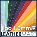 【レザークラフト用ヌメ革】牛革ティーポ(全22色)1.0mm厚1.5DS(10x15cm)【ネコポス