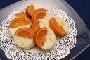 銀座スイーツリキュール香るバレンシアオレンジとホワイトチョコレートの組合せ「ガレットオランジェ・ホワイト」8個入り