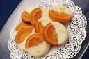 銀座スイーツリキュール香るバレンシアオレンジとホワイトチョコレートの組合せ「ガレットオランジェ・ホワイト」16個入り
