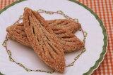 自然発酵バターを贅沢に使った口溶けの良い銀座ル・ブランのリーフパイ10枚入り「シャラントゥ ラ フィーユ」