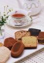銀座ル・ブランのいろいろなお菓子が食べられる焼菓子お試しセッ...
