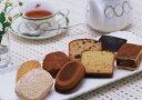 銀座スイーツ雑誌「サライ」の銀座特集に掲載された焼菓子を貴方様のお好きなように8個詰め合せて下さい。【RCP】05P28Mar14