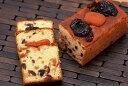 ドライフルーツがどっさり入った銀座ル・ブランのパウンドケーキ「ケークオフリュイ」