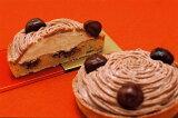 実店舗で20年以上も人気NO1の看板ケーキ銀座ル・ブランの「モンブラン」5寸サイズ【】【誕生日】【記念日】【楽ギフのし宛書】【楽ギフメッセ入力】【smtb-T】