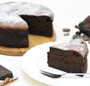 銀座ル・ブランの濃厚なチョコレートの風味としっとりとした食感のチョコレートケーキ「ガトーショ...