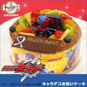 キャラデコ ライダーエグゼイド チョコクリームショートケーキ