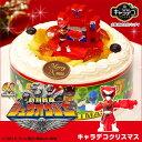 キャラデコクリスマス動物戦隊ジュウオウジャー 5号 15cm 生クリームショートケーキ