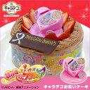 【イチゴシーズン限定】キャラデコお祝いケーキHUGっと!プリキュア 5号 15cm チョコク