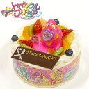 【送料無料】バースデーケーキ キャラデコお祝いケーキ スター☆トゥインクルプリキュ