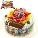 【送料無料】バースデーケーキ キャラデコお祝いケーキ 騎士竜戦隊リュウソウジャー 5