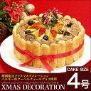 クリスマスチョコデコレーションケーキ 4号 12cm
