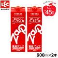 『バーモント酢』 りんご酢。健康酢。飲む酢。濃縮タイプの美味しい りんご酢 「ザップ900ml」×2本 ...