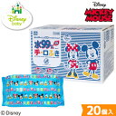 レック 水99% Disney ミッキー&フレンズ 手 口ふき ウェットティッシュ 60枚×20 (1200枚) ディズニー 日本製