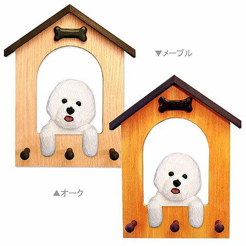 【送料無料】犬小屋リードフック ビション・フリーゼ(from USA)(犬グッズ ペット用品 リード フック 犬用 壁掛け おしゃれ ペットグッズ 犬用品 通販 楽天) 【ビションフリーゼ】犬小屋から顔を出しているWanちゃんの可愛いリードフックです。犬小屋から顔を出しているWanちゃんの可愛いリードフックです。