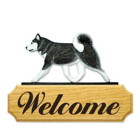 【送料無料】ウェルカムサイン 【S・ハスキー(白黒)】from USA (犬グッズ ウェルカムボード オーナーグッズ 玄関 開店祝い 犬雑貨 インテリア 看板 玄関グッズ セキュリティーグッズ) オークのボードに樹脂製のドアトッパーを載せたウェルカムサインです。