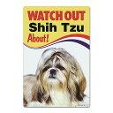 DOG サインプレート(WATCH OUT!)シーズー 犬グ...