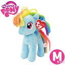 マイリトルポニー ぬいぐるみ レインボーダッシュ Mサイズ 18cm My Little Pony ty Beanie Babies 人形 かわいい トモダチは魔法 キャラクター 雑貨 ユニコーン ペガサス グッズ おもちゃ ルシアン
