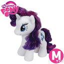 マイリトルポニー ぬいぐるみ ラリティ Mサイズ 18cm My Little Pony ty Beanie Babies 人形 かわいい トモダチは魔法 キャラクター 雑貨 ユニコーン ペガサス グッズ おもちゃ ルシアン