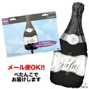 【メール便OK】バルーン シャンパンボトル 黒 ワインボトル...